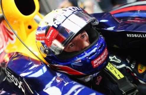 Формула-1. Уэббер: минус пять позиций на старте Гран-при Германии