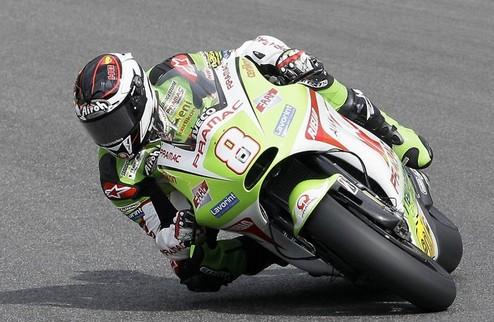 MotoGP. Барбера получил перелом ноги
