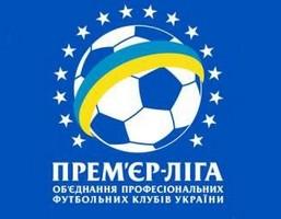 Кривбасс и Динамо сыграют на день раньше