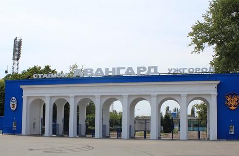 Говерла примет в Зарю в Ужгороде