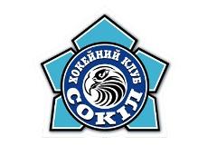 ПХЛ. Сокол: первая победа на сборах