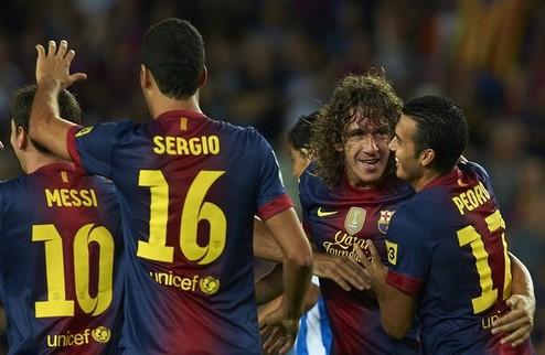 Барса стартует с победы, Реал — с ничьей + ВИДЕО