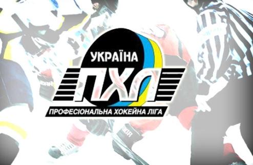 ПХЛ. Донбасс, Беркут и Львы просят ограничить возраст участников чемпионата