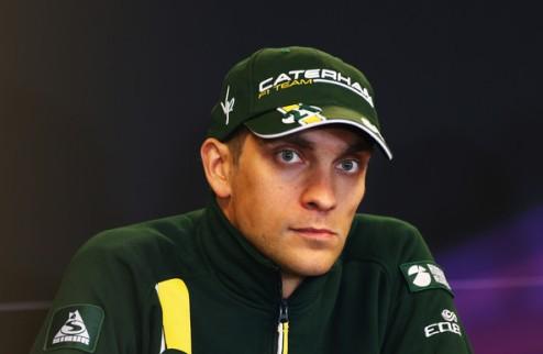 Формула-1. Карьера Петрова под большим вопросом