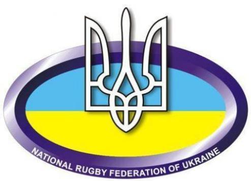 Регби. Юниорская сборная Украины — четвертая на турнире в Польше