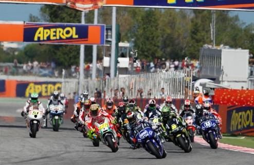 MotoGP. Есть предварительный календарь на следующий сезон