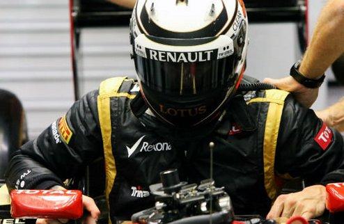 Формула-1. Райкконен жалуется на плохое сцепление с трассой