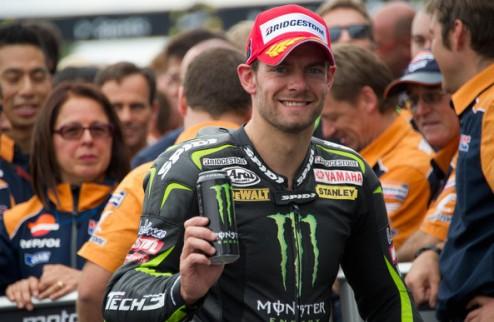 MotoGP. Кратчлоу доволен квалификацией