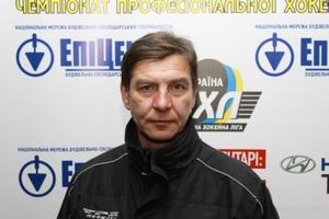 """ПХЛ. Ершов: """"В Беркуте собраны лучшие хоккеисты Украины"""""""