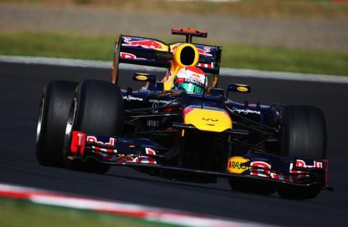 Формула-1. Гран-при Японии. Феттель — быстрейший в третьей практике