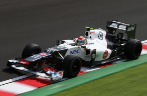 Формула-1. Перес признал свою ошибку