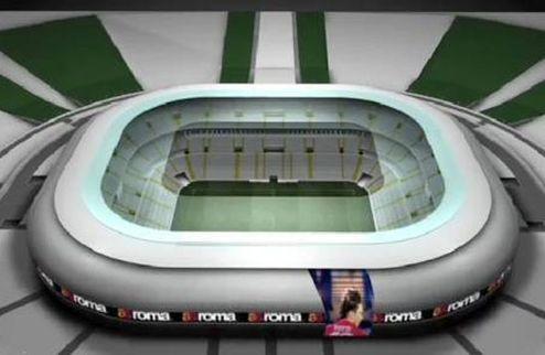 Рома готова к строительству нового стадиона
