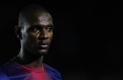 Абидаль может тренироваться с первой командой Барселоны