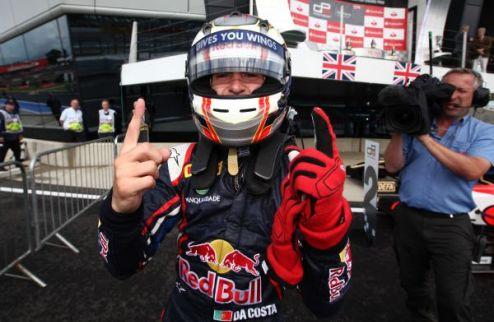 Формула-1. Ред Булл объявил состав на молодежные тесты