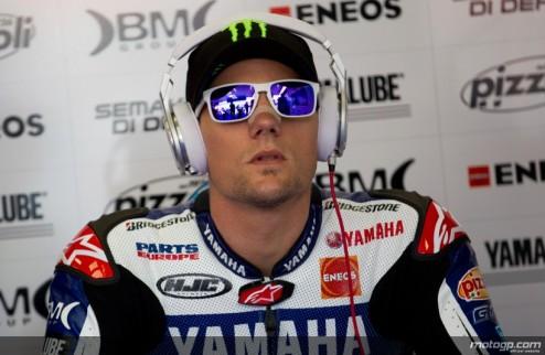 MotoGP. ���� ��������� ����-��� ���������