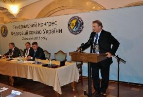 """Третьяк: """"Украина воспитала многих выдающихся хоккеистов"""""""
