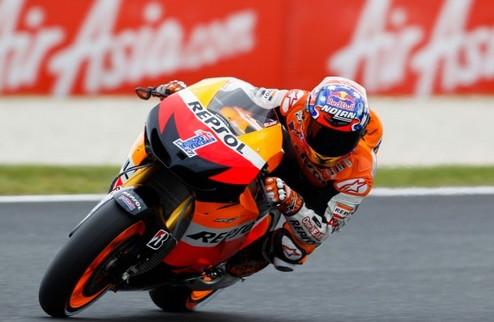 MotoGP. ����-��� ���������. ������� �� �����, ������� ��������� �������
