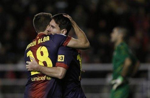 Барселона порезвилась на РАЙОне + ВИДЕО