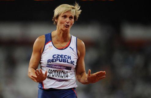 Легкая атлетика. Лучшая спортсменка Чехии пропустит следующий сезон