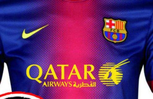 ��������� ��������� �������� � Qatar Airways