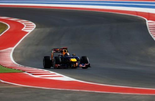 Формула-1. Гран-при США. Феттель по-прежнему впереди всех
