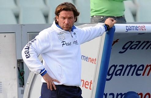 Пескара уволила тренера