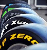 Формула-1. Пирелли представит шины сезона-2013 в Бразилии