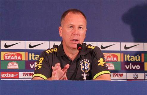 СМИ: Сборная Бразилии уволила тренера
