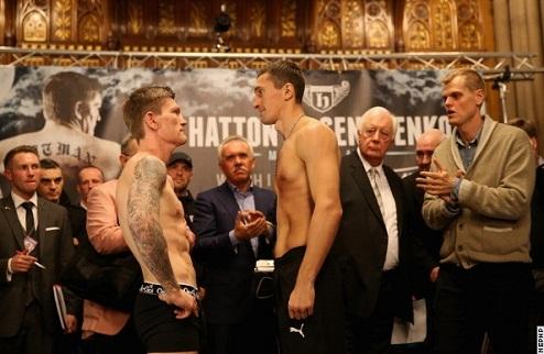 Хаттон и Сенченко показали одинаковый вес