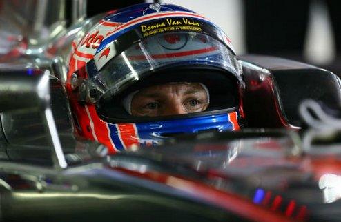 Формула-1. Гран-при Бразилии. Баттон — быстрейший в третьей практике