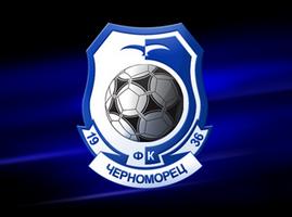 Черноморец провел контрольный матч