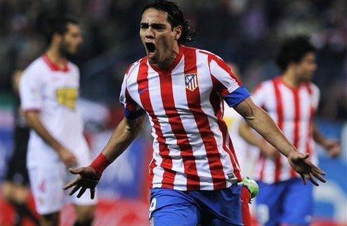 Атлетико продолжает погоню за Барселоной