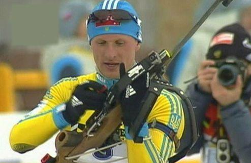 Биатлон. Известны стартовые номера Украины на мужскую индивидуальную гонку