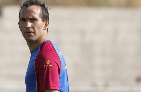 Леванте расторг контракт с Гекасом