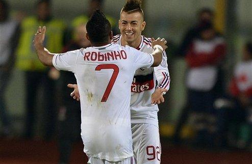 Милан обыгрывает Катанью
