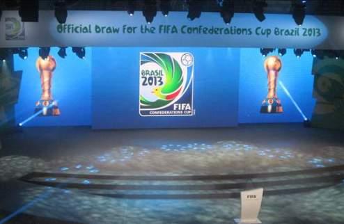 Кубок конфедераций-2013: жребий брошен