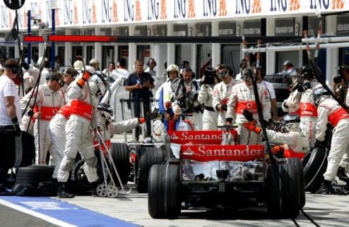 Формула-1. Лучшая машина в сезоне была у...