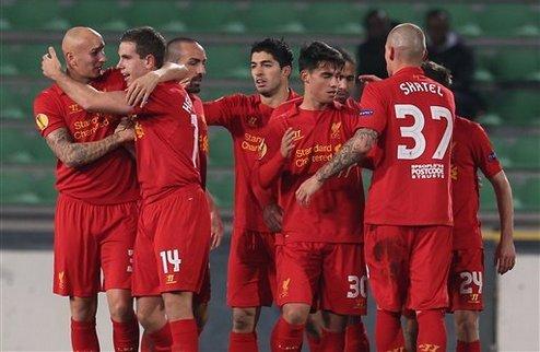 Ливерпуль выходит в плей-офф Лиги Европы