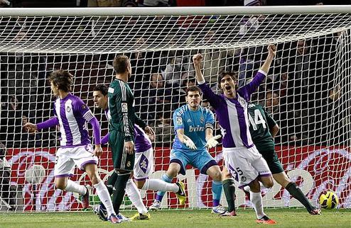 Вальядолидная победа Реала