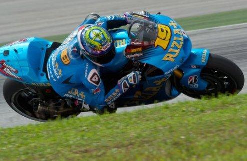 MotoGP. Сузуки может вернуться в 2014 году