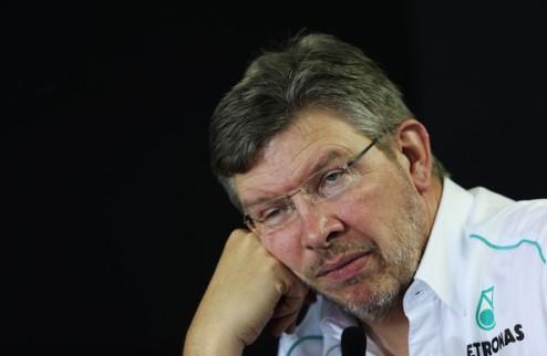 Формула-1. Браун ожидает прогресс в следующем году