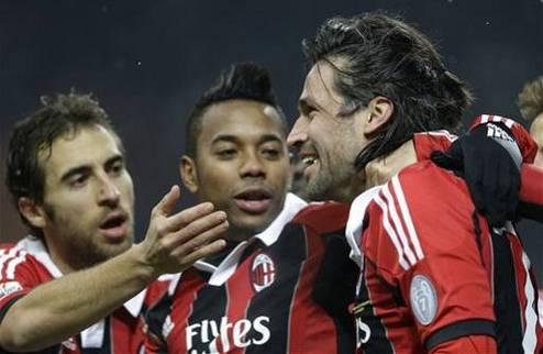 Милан выходит навстречу Ювентусу