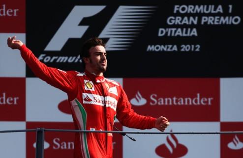 Формула-1. Алонсо — лучший пилот в 2012 году
