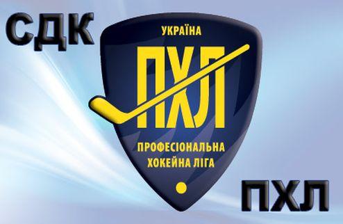 Ближайшие матчи ПХЛ отменены