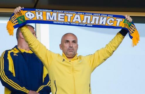 Ярославский опроверг слухи о продаже Металлиста