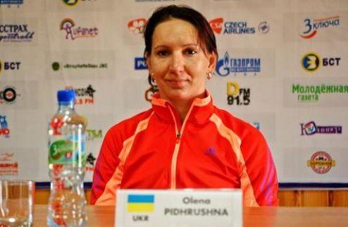 Пидгрушная — лучшая спортсменка декабря в Украине