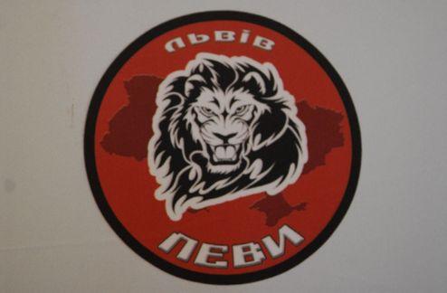 Официальное заявление тренерского штаба и игроков хоккейного клуба Львы