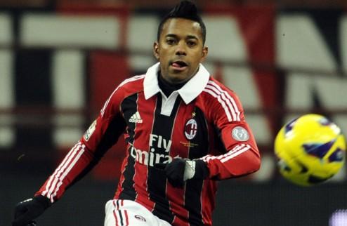Робиньо остается в Милане