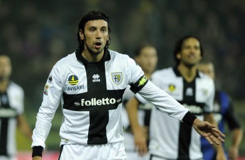 Милан и Парма готовят обмен защитниками