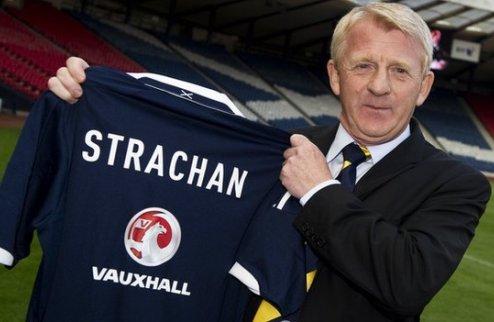 Стракан — главный тренер сборной Шотландии